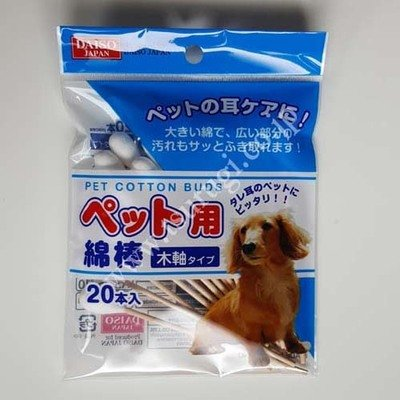 Pet Cotton Buds