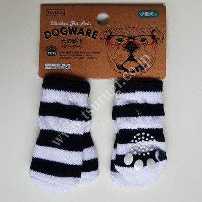 Dogware N1