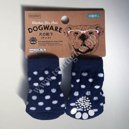 Dogware N2