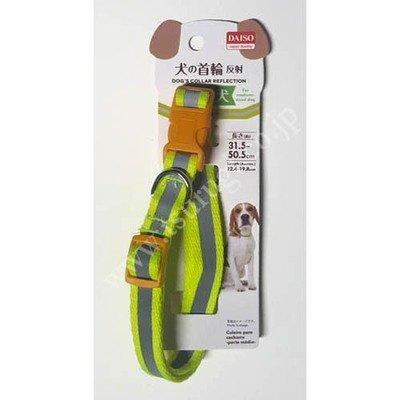Dogs Collar 31.5-50.5 cm N3