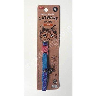 Cats Collar 19.5-30 cm