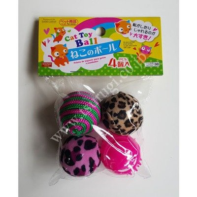 Cat Toy Ball 4pcs