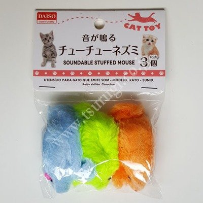Soundable Stuffed Mouse 3pcs