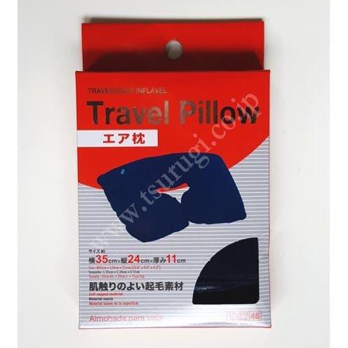 Travel Pillow 35cmx24cm