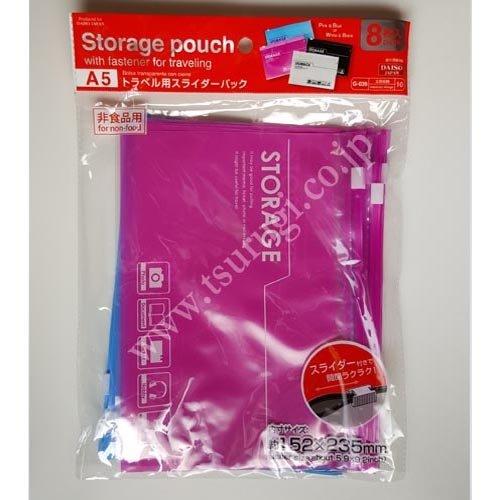 Storage pouch A5 8pcs