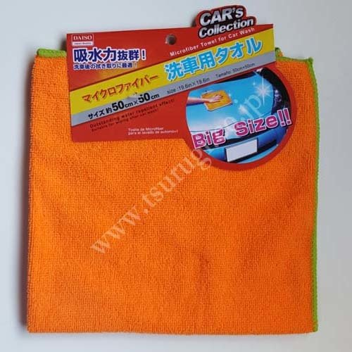 Microfiber Towel for Car Wash
