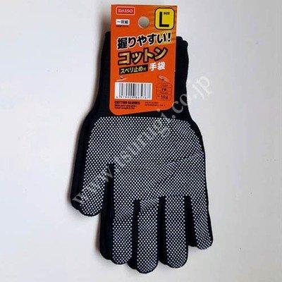 All Finger White L Size