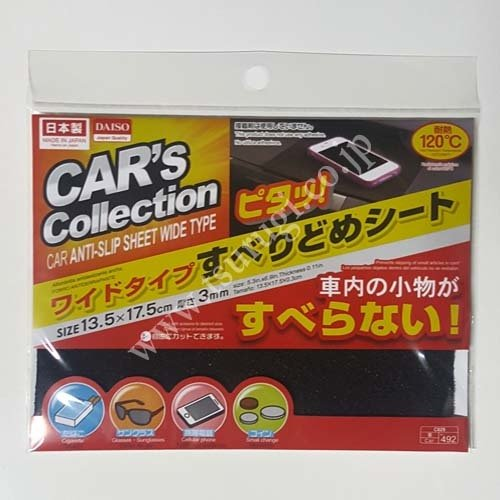 Car Anti-Slip Sheet Wide Type