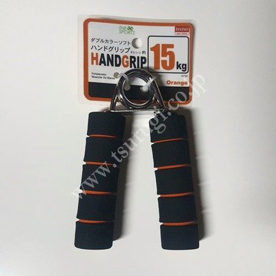 Hand Grip 15KG