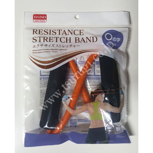 Resistance Stretch Band