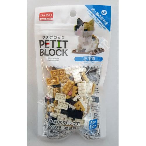 Petit Block Age 12+ N2