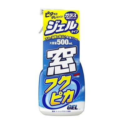 Soft99 Fukupika Glass Gel