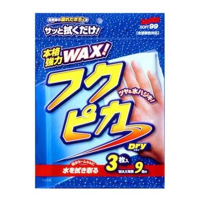 Soft99 Fukupika Dry
