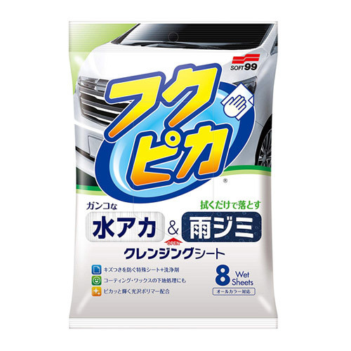 Soft99 Fukupika Stain Cleaner 8 wipes