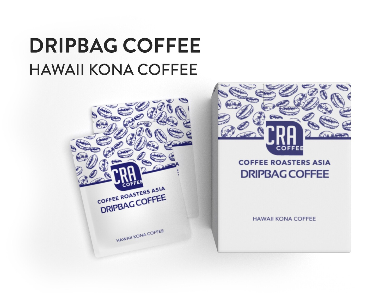 Drip Bag Coffee - Hawaii Kona Coffee 10 bags (medium dark roast)