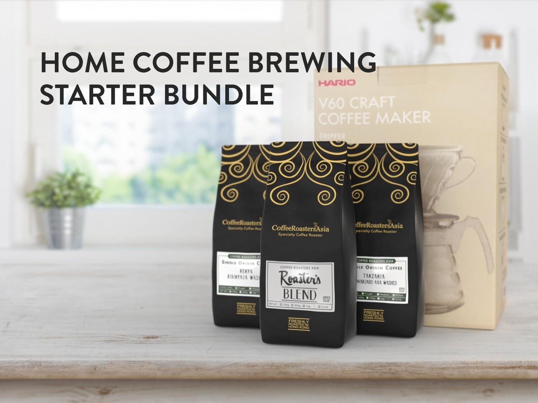 Home Coffee Brewing Starter Bundle