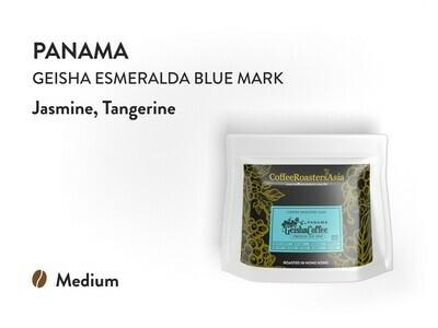Panama Geisha Coffee (Clearance Offer)