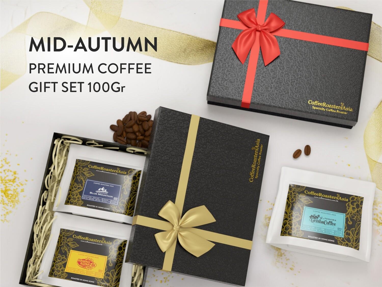 Mid-Autumn Premium Coffee Gift Set 100g