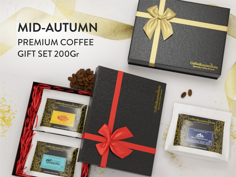 Mid-Autumn Premium Coffee Gift Set 200g