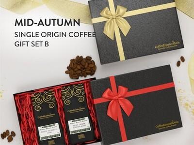 Mid-Autumn Single Origin Coffee Gift Set B