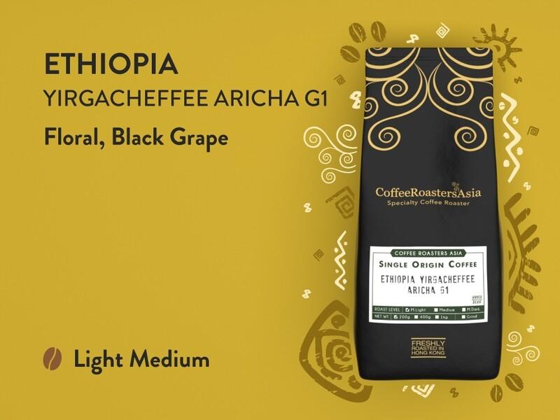 Ethiopia Yirgacheffe Aricha Coffee G1 *L