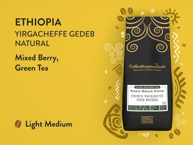 Ethiopia Yirgacheffe Gedeb Natural Coffee *L