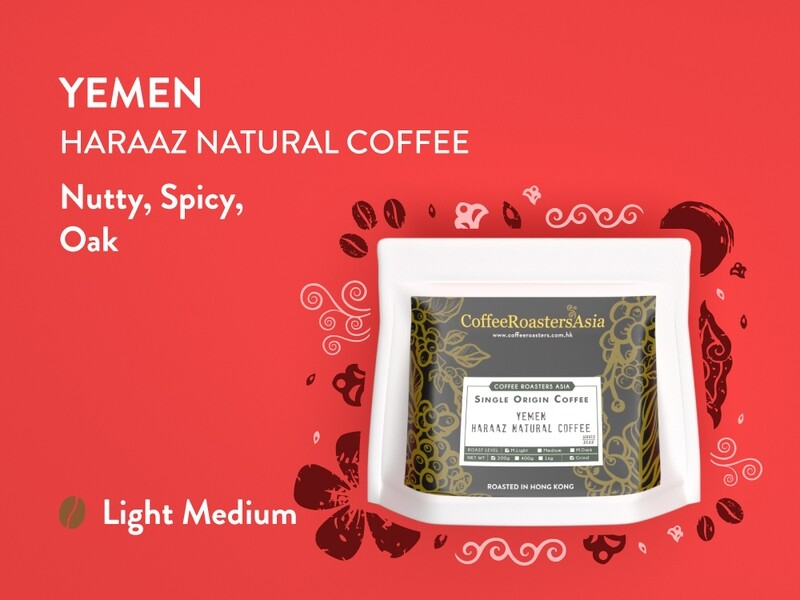 Yemen Haraaz Natural Coffee