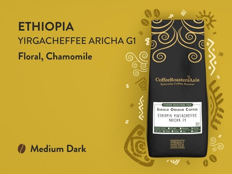 Ethiopia Yirgacheffe Aricha Coffee G1 *D