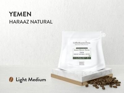 Yemen Haraaz Natural Coffee