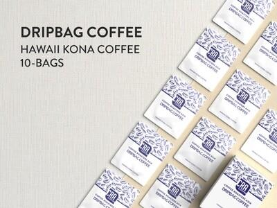 Hawaii Kona Drip Bag Coffee - 10 bags