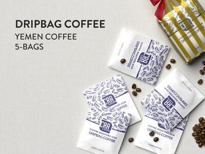 Yemen Drip Bag Coffee 5 bags