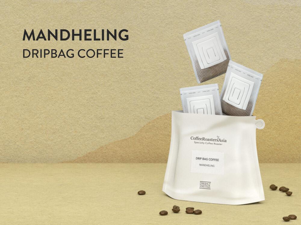 Mandheling Drip Bag Coffee