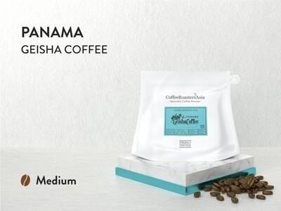 Panama Geisha Coffee