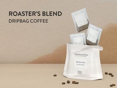 Roaster's Blend Drip Bag Coffee