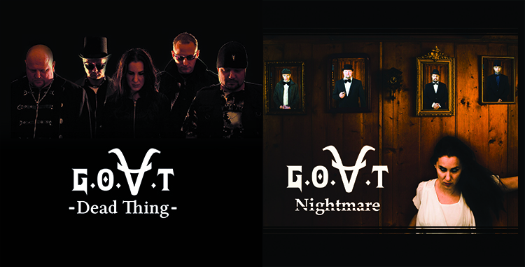 CD 2 singles - Dead Thing / Nightmare