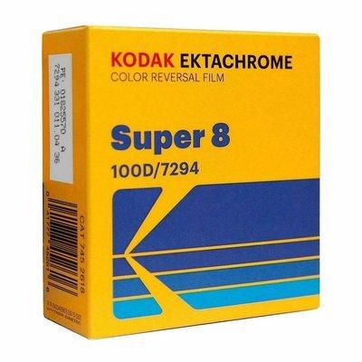KODAK EKTACHROME 100D Color Reversal Film - Super 8