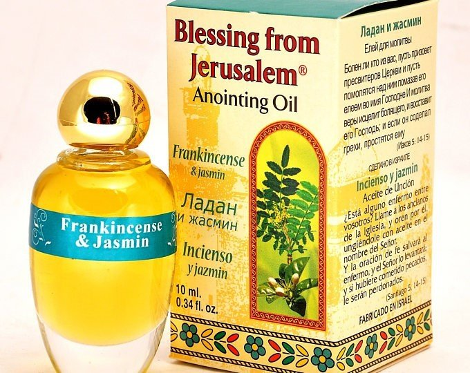 (Frankincense and Jasmin) Biblically Inspired Jerusalem Anointing oil - 10 ml.