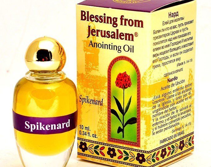 (Spikenard) Biblically Inspired Jerusalem Anointing oil - 10 ml.