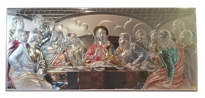The Last Supper of Jesus Colored Sterling Silver Icon Jerusalem Wall Plaque 20.