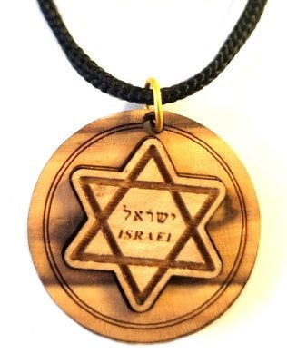 Multilayered Jewish Olive Wood Pendant