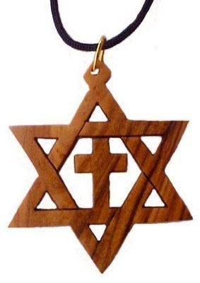 Star of David & Cross Olive wood Pendant Necklace 1.5' x 2'