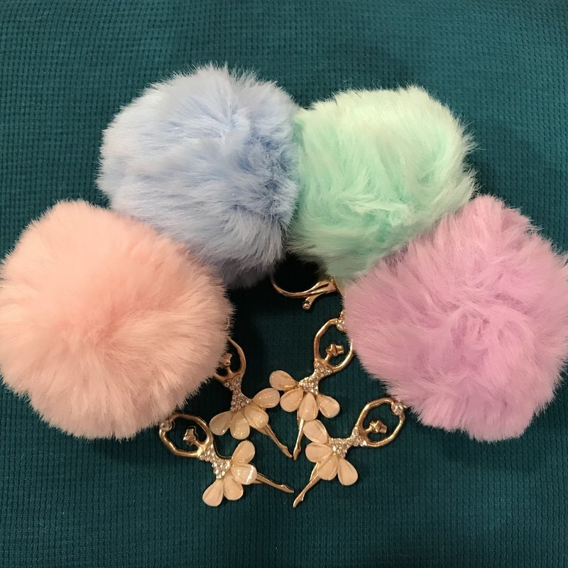 Poof Dancer Keychain