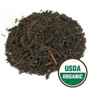 English Breakfast Tea Organic (2 oz)