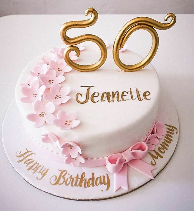 Gold and Pink Floral Cake