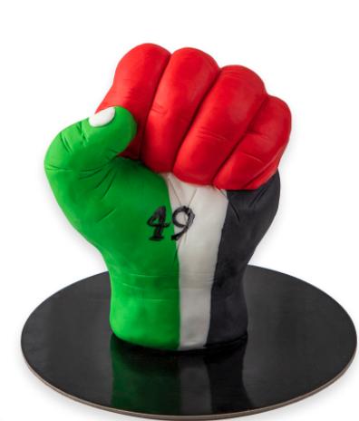 UAE Union Grip Cake