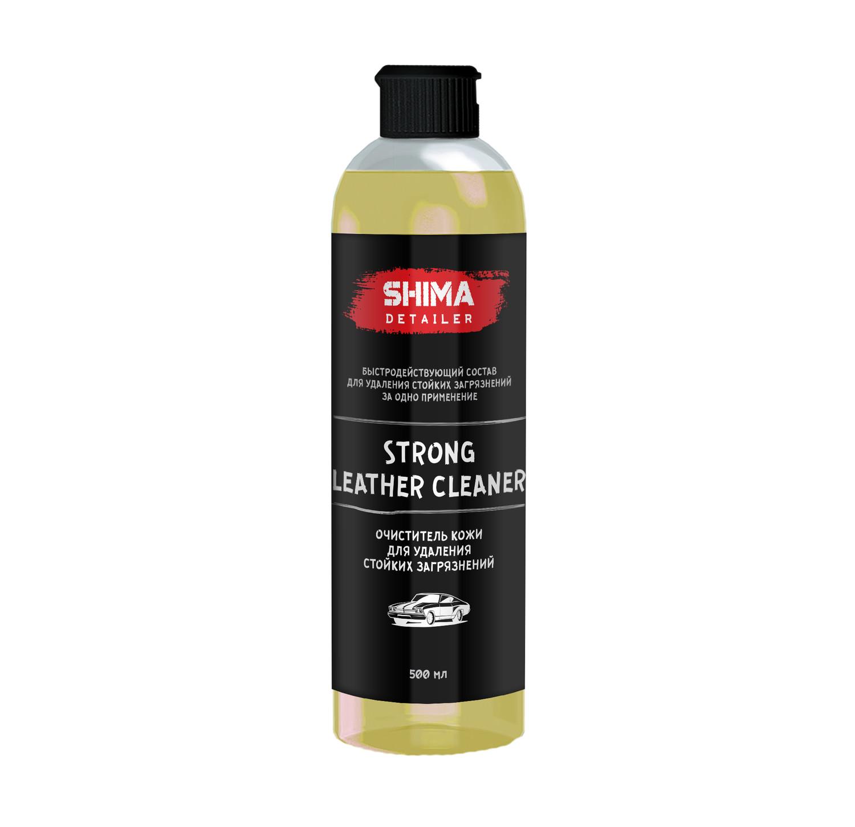 Очиститель кожи для стойких загрязнений SHIMA DETAILER STRONG LEATHER CLEANER (500мл)