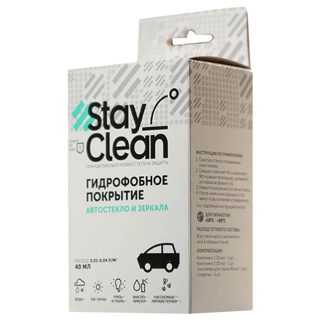 Антидождь Гидрофобное покрытие для стекол StayClean (40мл)