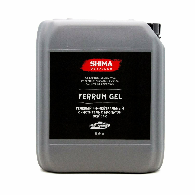Очиститель дисков Нейтральный SHIMA DETAILER FERRUM GEL NEW CAR (5л) Аромат Новый автомобиль