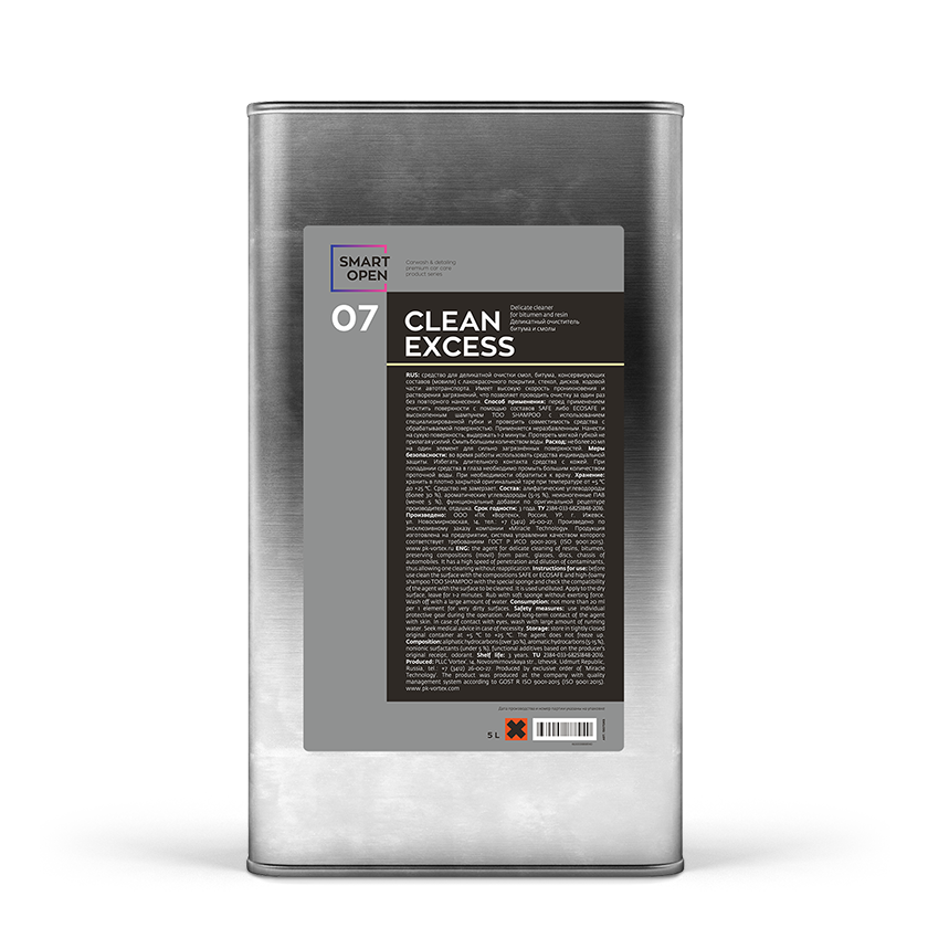 Деликатный очиститель битумных пятен и смолы Smart Open 07 CLEAN EXPRESS (5л)