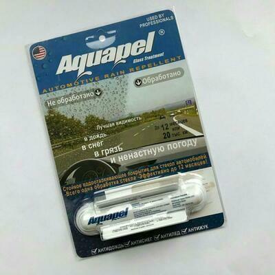 Антидождь для стекла автомобиля АкваПель AQUAPEL, Блистер (8мл)